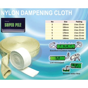 01. Nylon Dampening Cloth