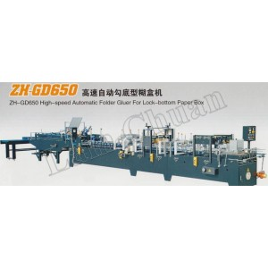 DLG High Speed Auto Folder Gluer for Lock Bottom Paper Box ZH Series GD650
