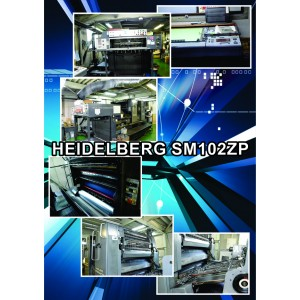 Reconditioned Heidelberg SM102ZP