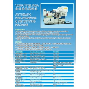Yawa Automatic Foil Stamping & Die Cutting Machine