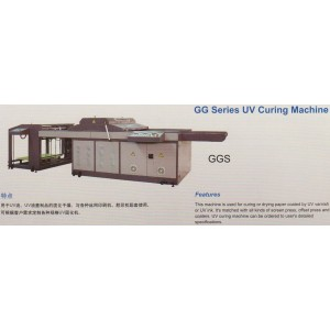 DLG UV Curving Machine GG Series